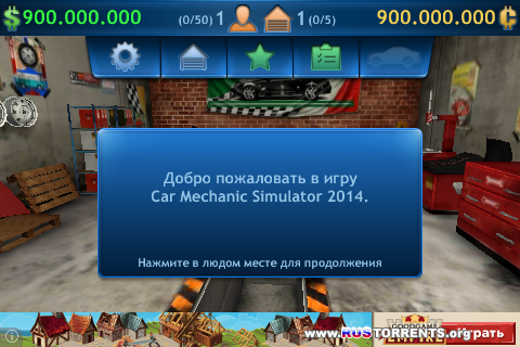 Car Mechanic Simulator 2014 v1.0 | Android
