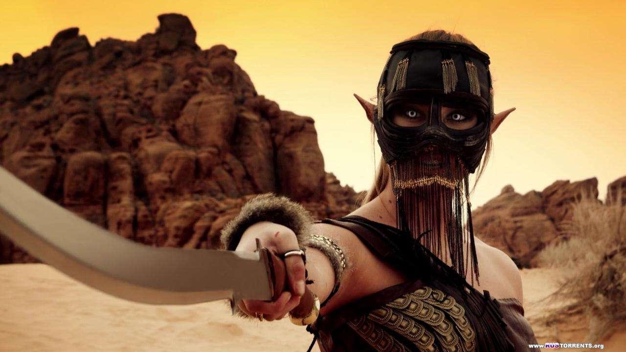 Сага: Тень Кабала | BDRip 720p | P