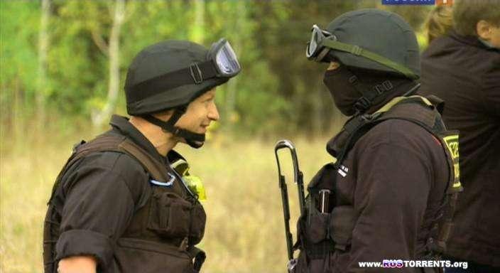 Защитница [01-08 серии из 08] | SATRip