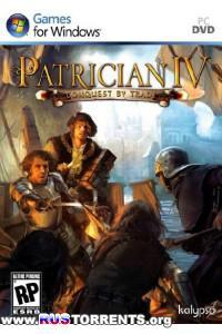 Патриций 4