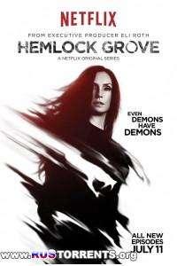 Хемлок Гроув [02 сезон: 10 серии из 10] | WEBRip 720p | NewStudio