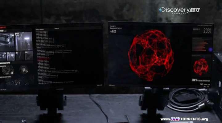 Discovery: Под властью роботов | HDTVRip