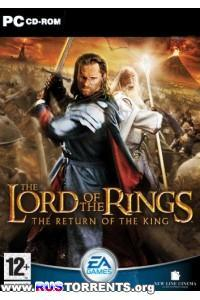The Lord Of The Rings: Return Of The King | PC | Лицензия
