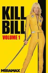 Убить Билла | BDRip-AVC