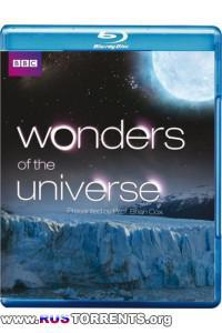 Чудеса Вселенной | BDRip