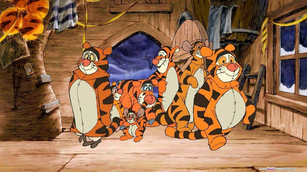 Винни Пух - Приключения Тигрули