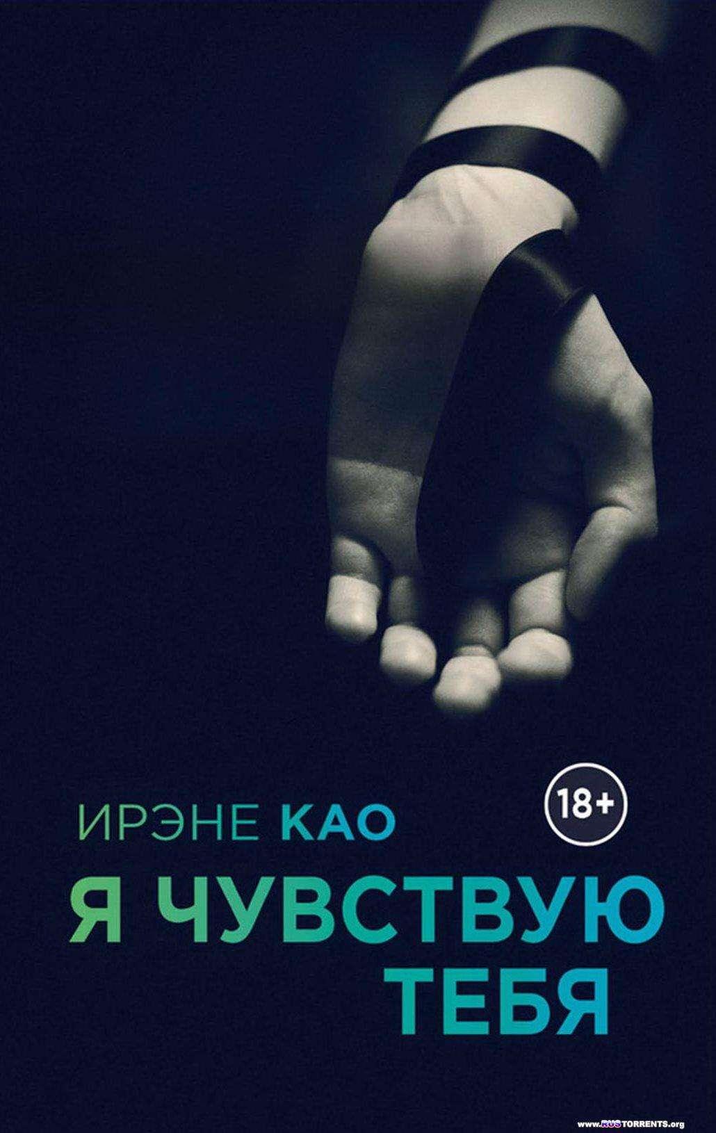 ����� ��� - �������. ����������� �������� [3 �����] | PDF