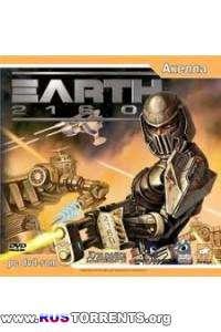 Земля 2160