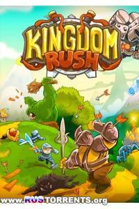 Kingdom Rush  | PC | Steam-Rip от R.G. Игроманы