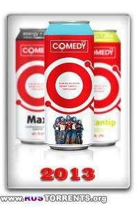 Новый Comedy Club [368] [эфир от 24.05] | SATRip
