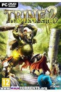 Trine 2: Complete Story | Лицензия