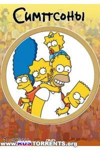 Симпсоны [S01-24]   HDRip
