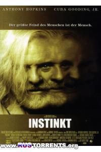 Инстинкт   DVDRip