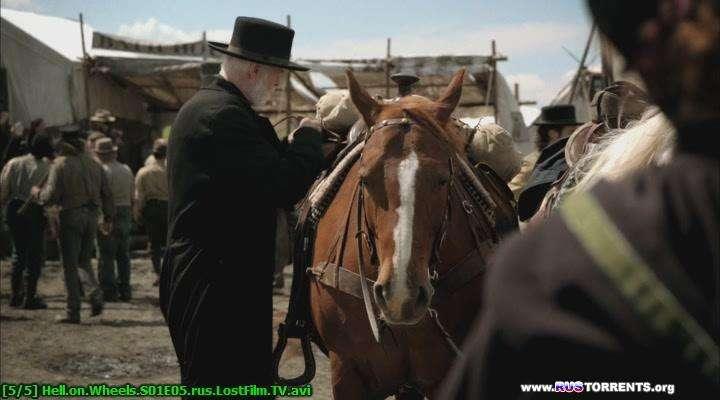 Ад на колёсах [01 сезон: 01-10 серии из 10] | WEB-DLRip | LostFilm