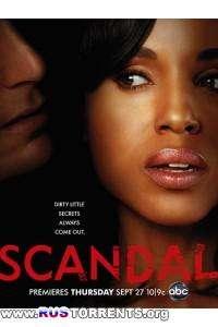 Скандал [S01-03] | WEBDLRip | Fox Life