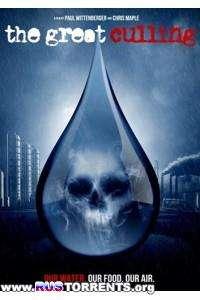 Великое Очищение: наша вода (Фторирование, Фтор)   HDRip
