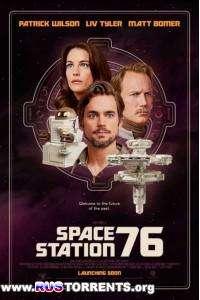 Космическая станция 76 | WEB-DL 720p | iTunes