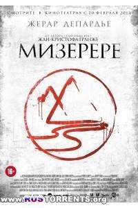 Мизерере | HDRip | Лицензия