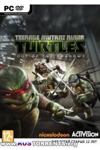 Teenage Mutant Ninja Turtles: Out of the Shadows | Repack от SEYTER