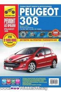 Peugeot 308: Руководство по эксплуатации, техническому обслуживанию и  ремонту