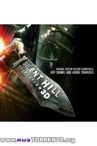 Сайлент Хилл 2 / OST Silent Hill: Revelation 3D