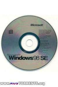 Windows 98 SE - Русская версия (Копия оригинального CD)