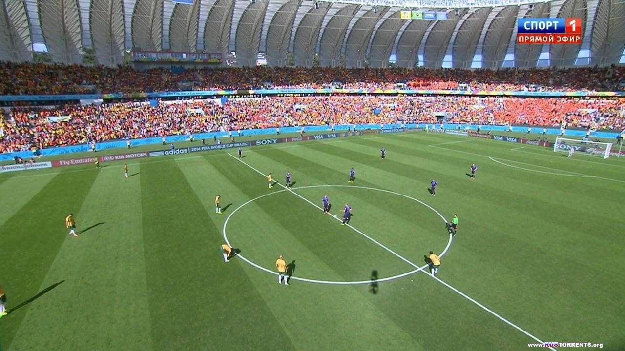 Футбол. Чемпионат мира 2014. Группа B. 2 тур. Австралия - Нидерланды | HDTVRip 720p