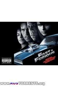 Форсаж 4 - Soundtrack