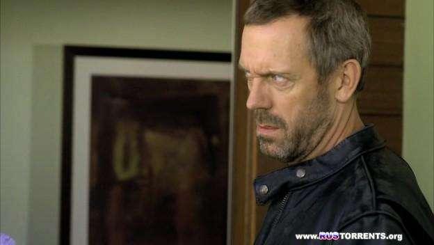 Доктор Хаус [S05] | WEB-DLRip | LostFilm
