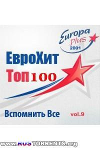 VA - Europa Plus - EuroHit Top-100