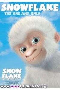 Снежок | DVDRip