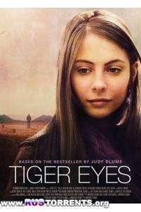 Тигровые глаза | WEBDLRip