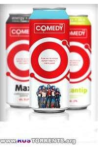 Comedy Club. Exclusive [выпуск 14] [эфир от 09.05]   SATRip