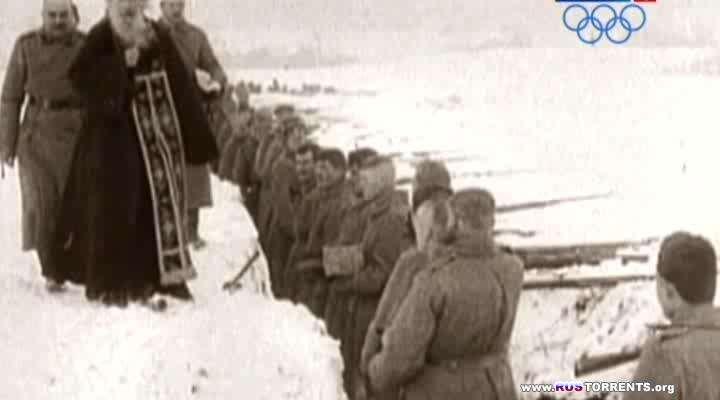 Тайны Первой мировой: Великая война. Фронт русский. Фронт французский (Фильм 2)