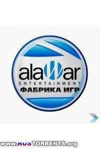Коллекция новейших игр Alawar - июль 2014 | РС