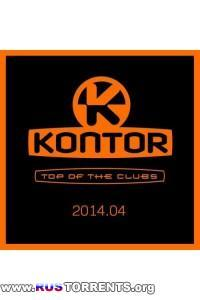 VA - Kontor Top of the Clubs 2014.04 | MP3