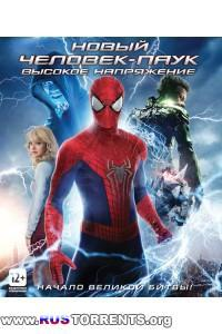 Новый Человек-паук: Высокое напряжение | BDRip 720 | Лицензия