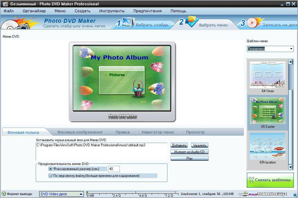 Photo DVD Maker Professional 8.51 [2012]
