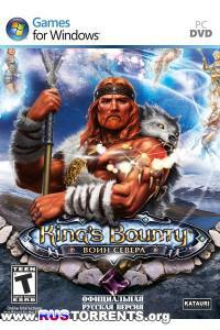 King's Bounty: Warriors Of The North | PC | Repack by Fenixx