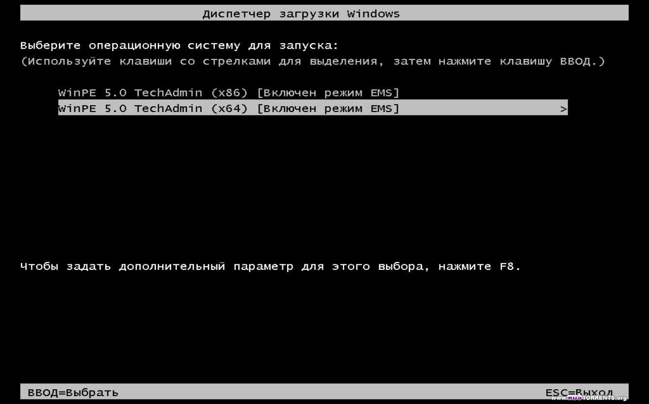 WinPE5 - TechAdmin 1.2