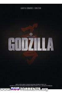 Годзилла | HDRip | Лицензия