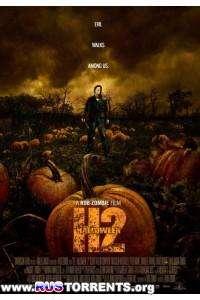 Хэллоуин 2 | HDRip