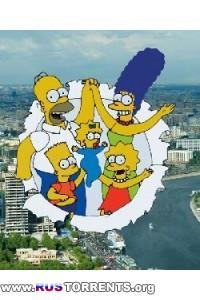 Симпсоны (1 сезон) | SATRip