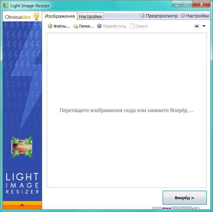 Light Image Resizer 4.6.4.0 Final + Portable