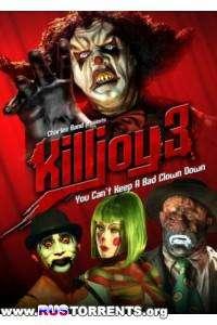 Обломщик 3 / Убивать шутя 3 | DVDRip | L1