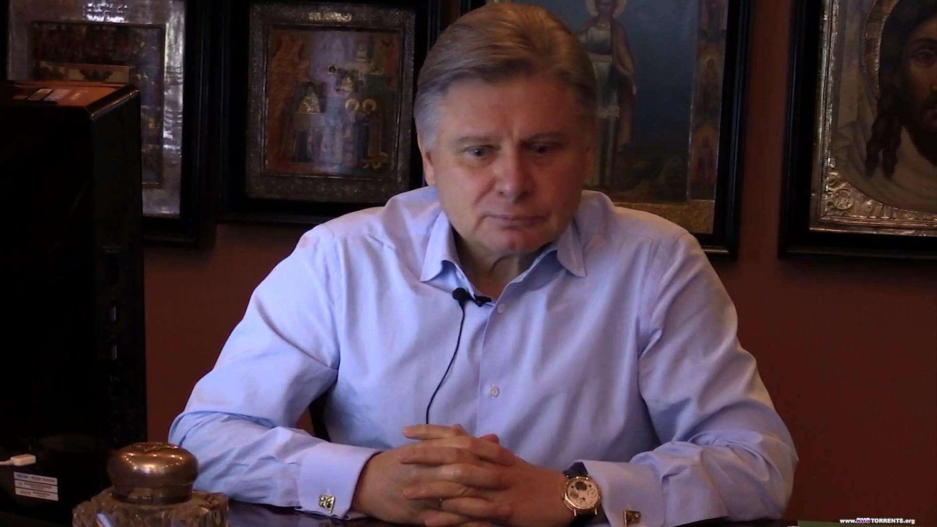 Православие в Законе | WEBRip 1080p