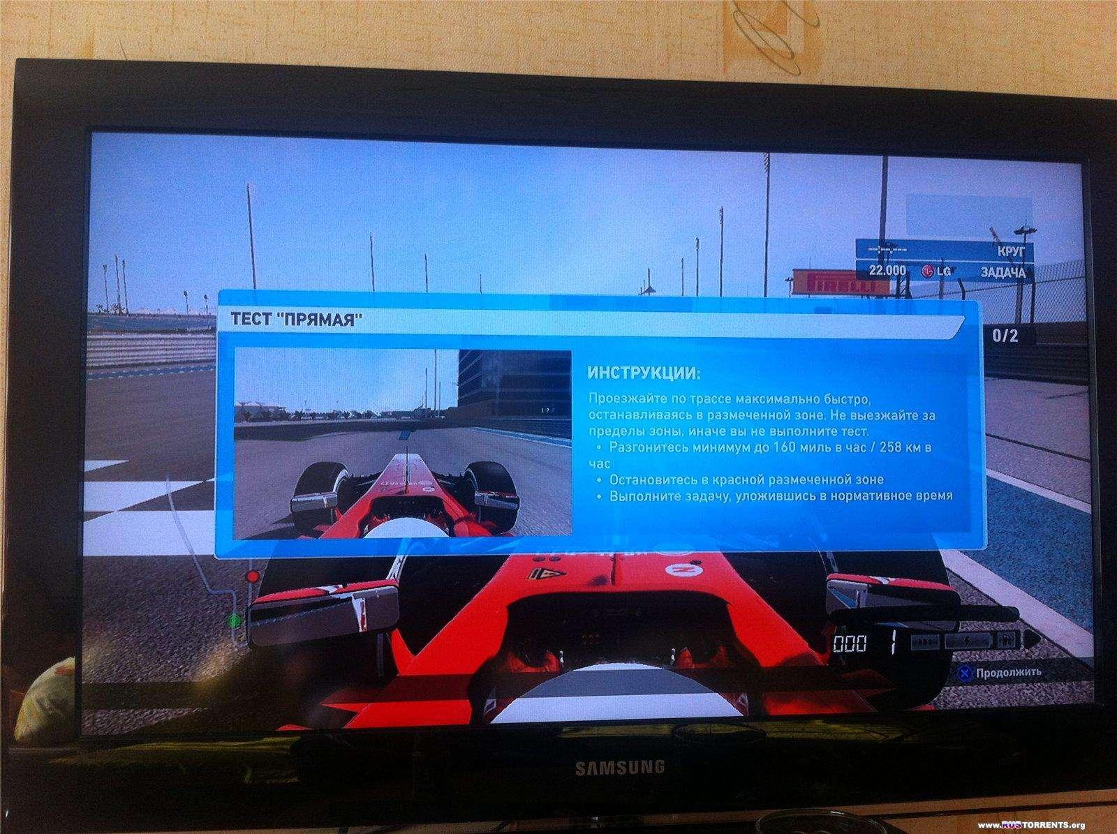 F1 2013 | PS3