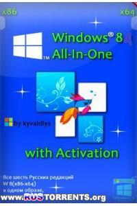 Windows 8 All-In-One with Activation by Kyvaldiys RUS