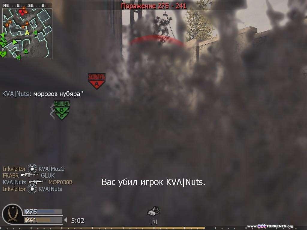 Call of Duty 4 - Modern Warfare ZlofenixServer [Multiplayer only]   Rip by MOP030B �� Zlofenix