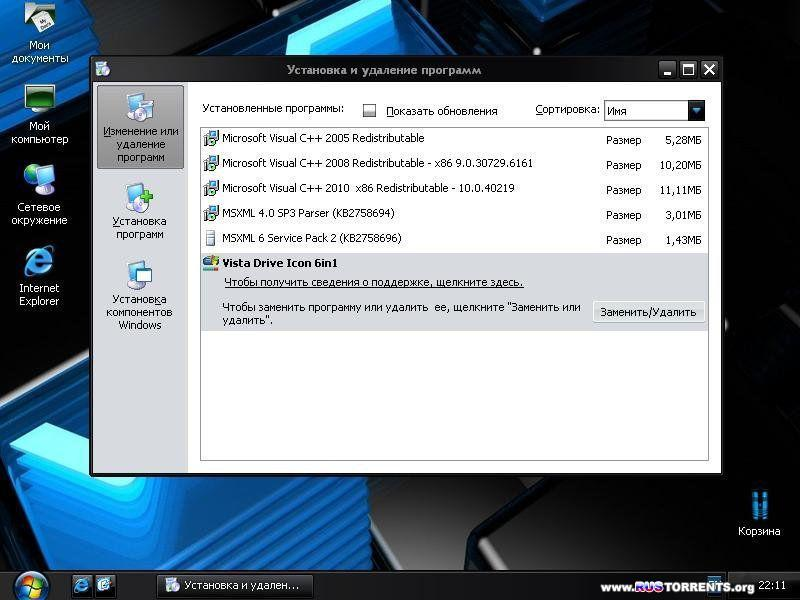 Windows Server 2003 Enterprise SP2 R2 x86 Elgujakviso Edition v30.07 RUS